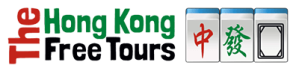 hong-kong-free-tours-logo
